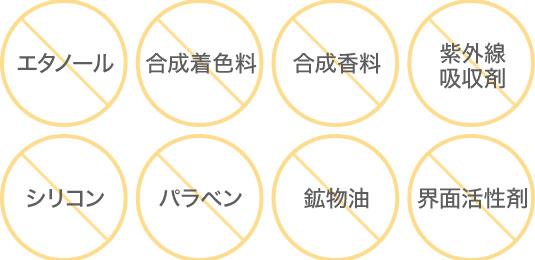 8つのフリー