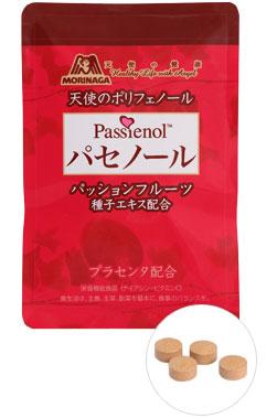 パセノール粒