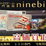 ninebit