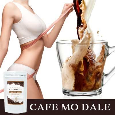 カフェモデール