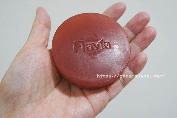 薬用フラビア石鹸