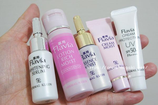 美容液や化粧水