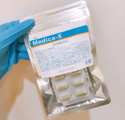 Medica-Xを持つ